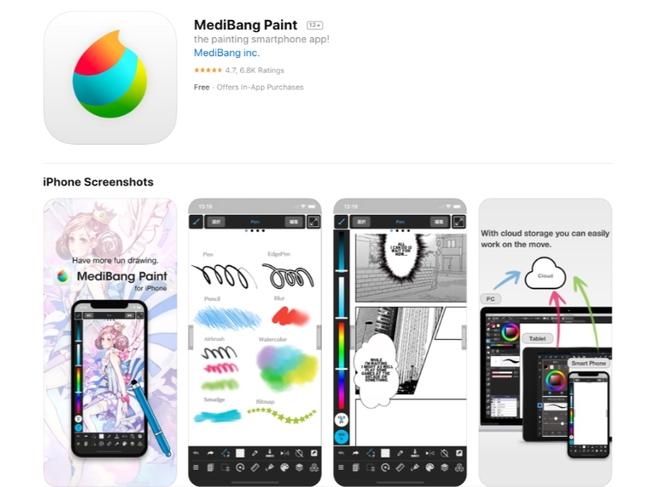 Medibang Paint - Best Drawing app