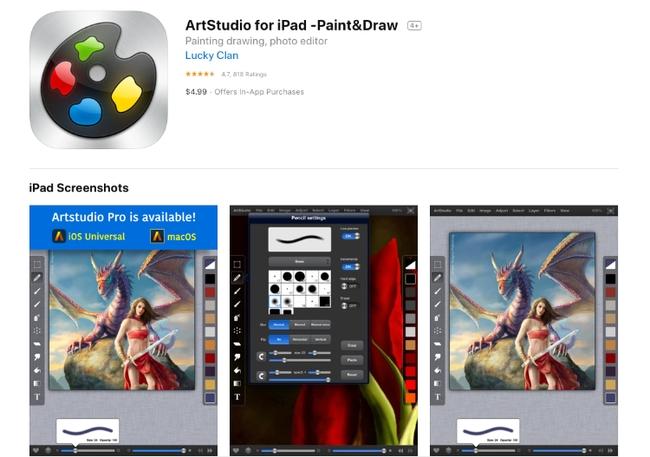 ArtStudio Raster Art App