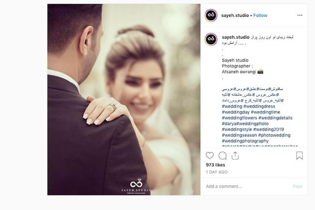 Wedding Photography Hashtags Example