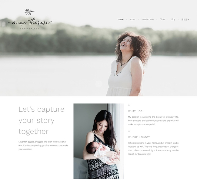Miwa Theresa Photography Portfolio